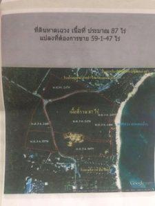 ที่ดินติดชายหาด เกาะสมุย หาดเฉวง จังหวัดสุราษฎร์ธานี 59 ไร่ 147ตรว